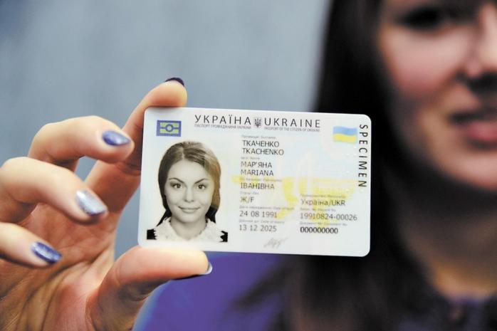 Фото на документи: В Україні вводять нове правило при оформленні паспорта
