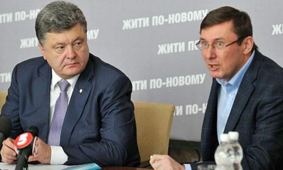 """Україну сколихнуло гучне затримання! СБУ взяло """"кума"""" Луценка та соратника Порошенка. Почалось"""