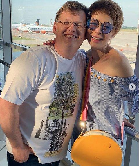 """""""Куди летимо ми з п'ятачком?"""": Розенко з нареченою спішно покинули Україну"""