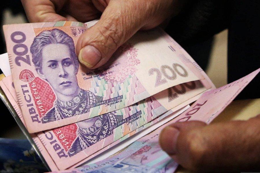 В Україні запрацює нова система видачі пенсій