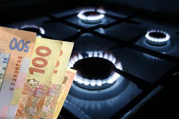 На більше ніж сто гривень: У Раді анонсували зниження ціни на газ для населення з вересня