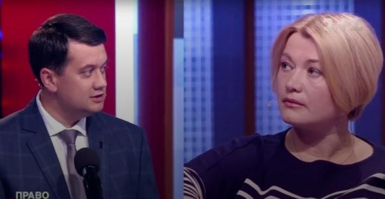 """""""Неправда. Саме ваш підпис стоїть!"""": Разумков поставив Геращенко на місце в прямому ефірі. Коли вже заспокояться!"""
