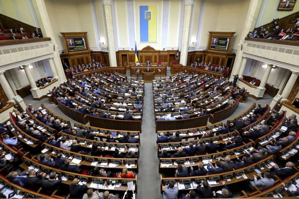 """""""Результати є нікчемними"""": ВРУ ухвалила заяву щодо """"виборів"""" у АР Крим"""