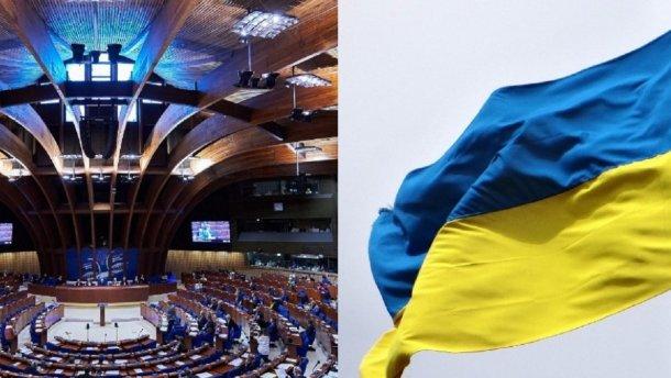 Може втратити доступ: з'явилися тривожні новини про українську делегацію в ПАРЄ
