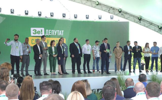 Скандал в команді Зеленського, соратники президента влаштували розбірки