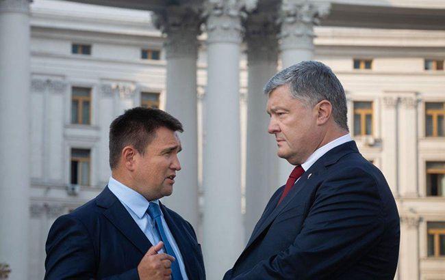 А на допити екс-президент так і не з'являється: НАБУ відкрило справу проти Порошенка та Клімкіна