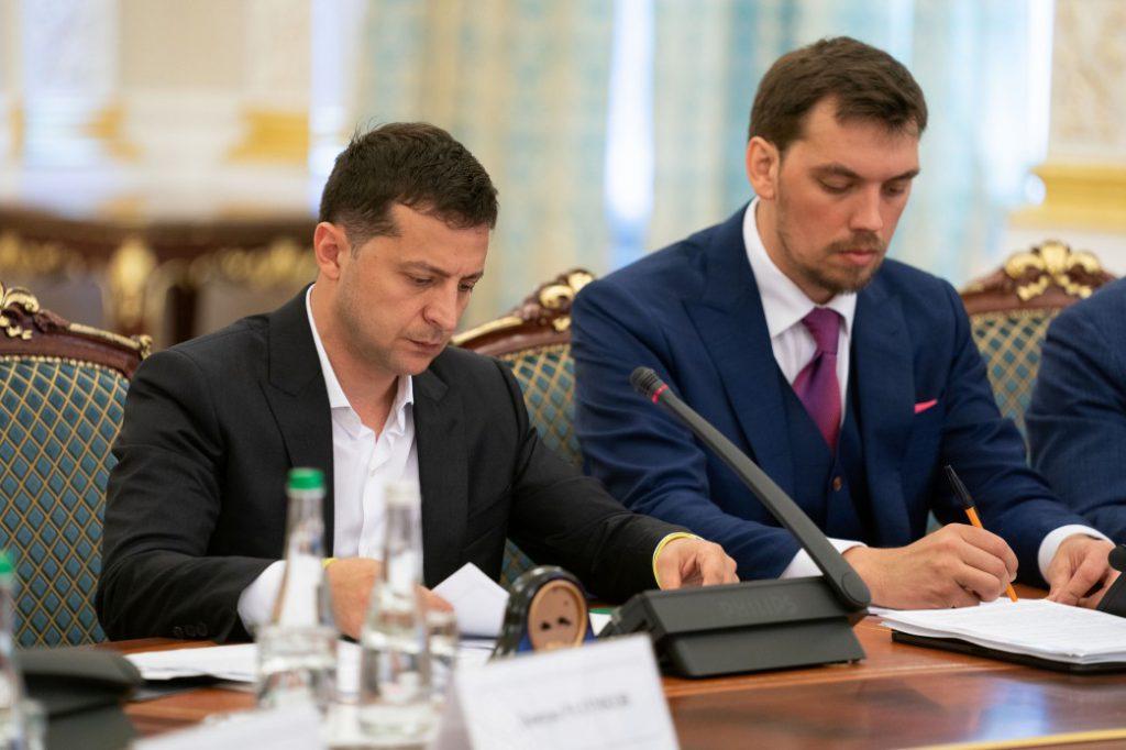 До 15 вересня! Зеленський на нараді дав серйозне доручення прем'єру і міністрам. Надважливо!