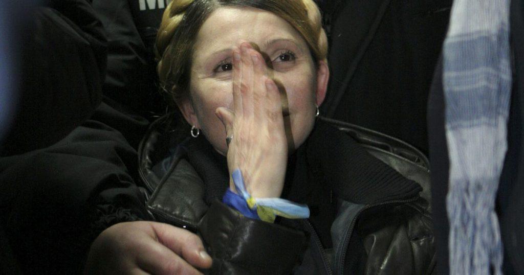 """""""Відспівували у дворі будинку матері Тимошенко"""": Стало відомо, яку близьку людину втратила лідер """"Батьківщини"""""""