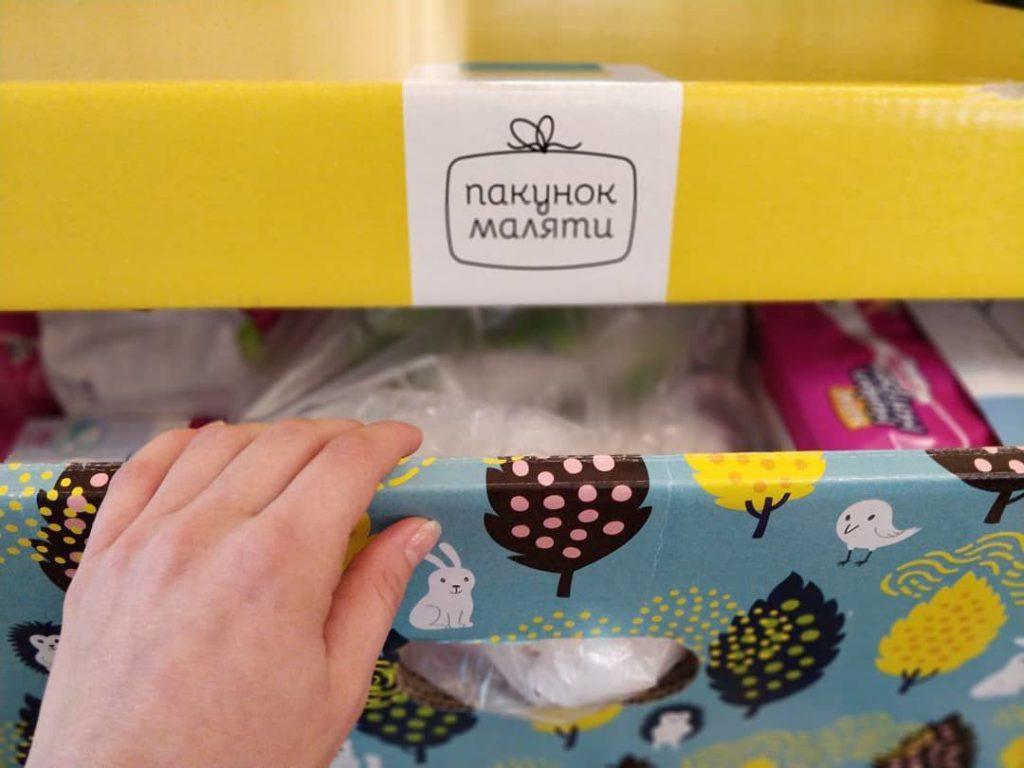 Українські бебі-бокси оновили: що тепер входить в пакет новонародженого
