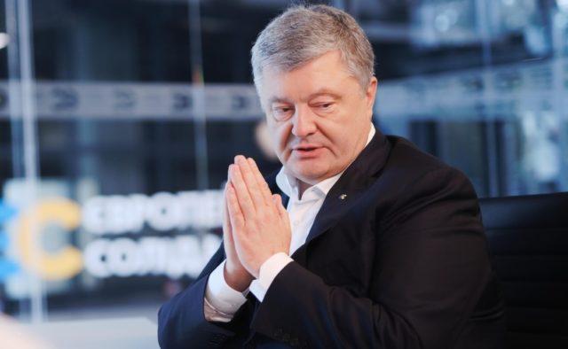 """""""Ніколи в очі не бачив"""": Порошенко заявив, що не має ніякого відношення до """"Роттердам+"""""""