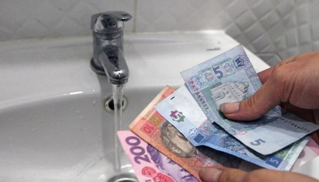 Зростання тарифів вже незабаром: Українців змусять платити за воду ще більше