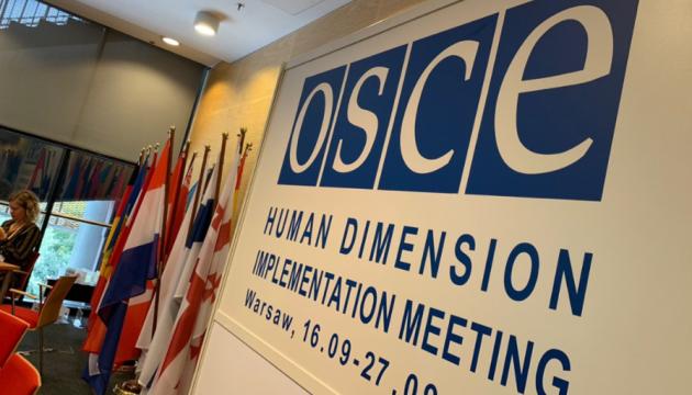 """""""Кримський"""" демарш: чи продовжить Україна роботу в ОБСЄ. Терпіти не буде"""