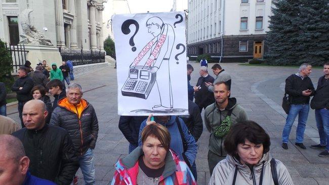 """ФОПи повстали проти Зеленського: """"бунт"""" під вікнами президента, руки геть від спрощеної системи"""