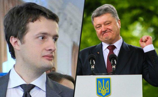 Не він охороняв, а його: Син Порошенка потрапив у скандал на Донбасі. Жив разом з генералом!