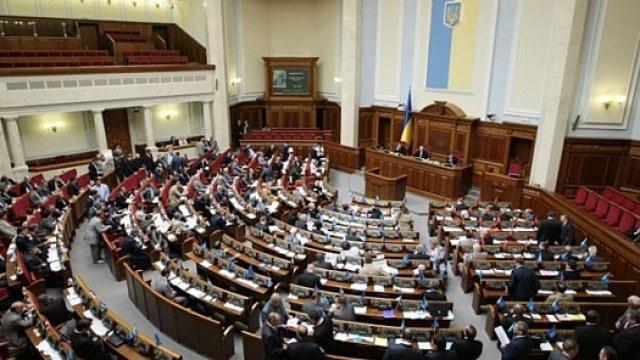 Скорочення буде!: Рада дала старт змінам до Конституції про кількість нардепів