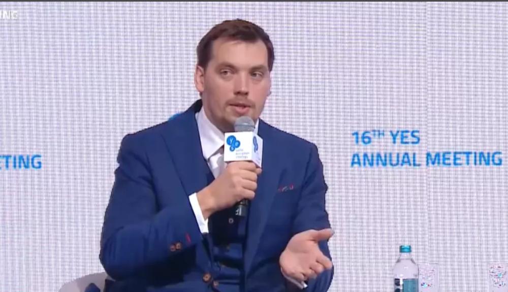 """""""Залякування"""" роботодавців: Гончарук розповів до чого готуватися українцям"""
