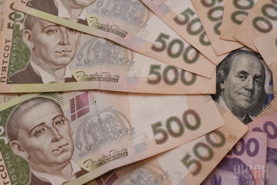 """Долар знову завдає """"ніщивний удар"""" по гривні: курс валюти на 17 вересня 2019 року"""