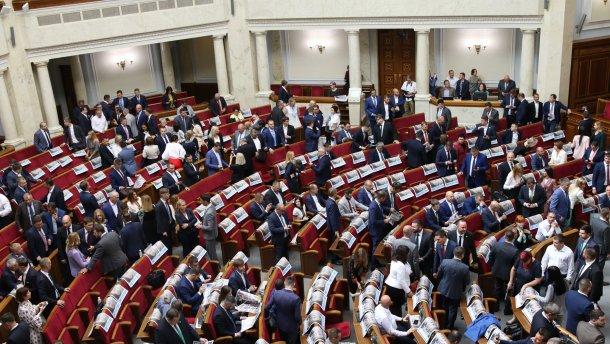 """Депутатські способи """"підзаробити"""": стали відомі методи махінації депутатів ВРУ зі зарплатами"""