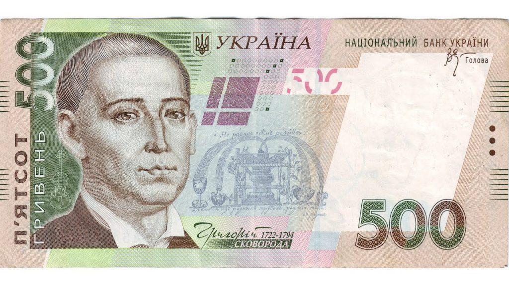 В НБУ б'ють на сполох! В Україні масово вилучають банкноти номіналом 500 грн. У чому причина