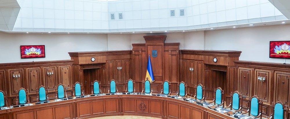 Історичне рішення прийнято! Конституційний суд обрав нового голову – ЗМІ