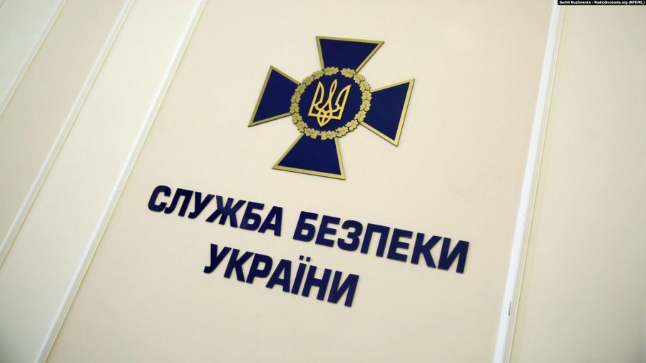 Мало інформації про особистість: Зеленський призначив нового начальника СБУ в Одеській області