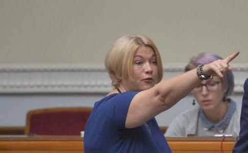 """""""Лицемірна облуда, гнати звідси віником!"""" Геращенко оскандалилася заявою про владу. Українці розлючені"""
