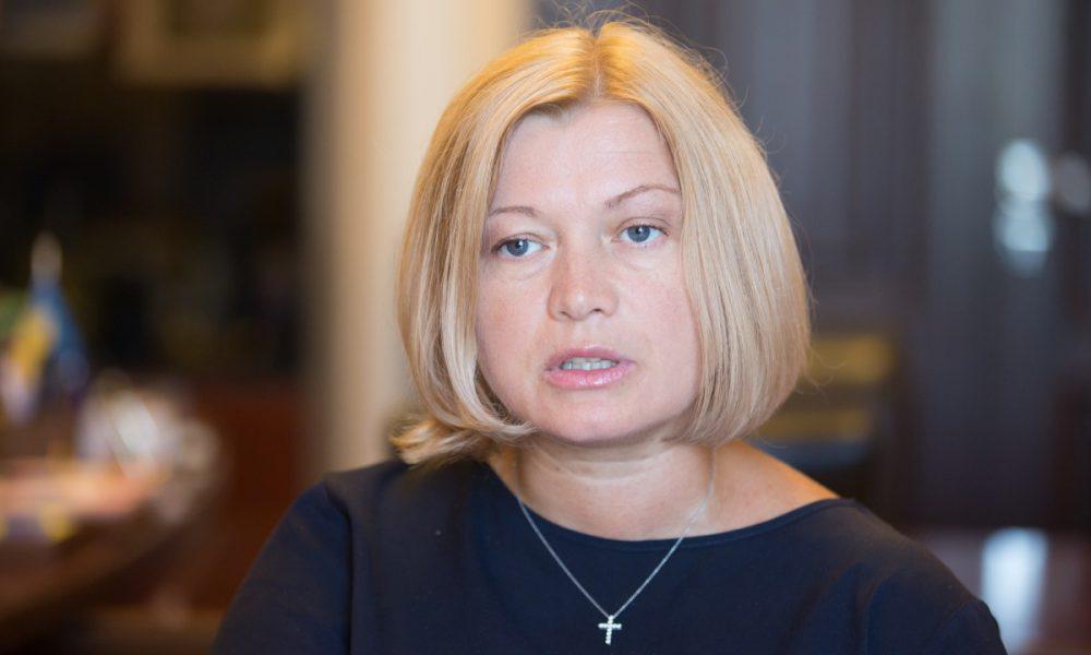 Геращенко вирішила попіаритись в Раді! Слуга народу її швидко поставив на місце