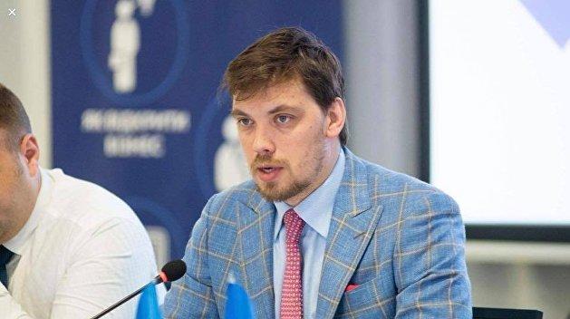 """""""Я не Нострадамус"""": Гончарук розлютив своєю заявою про тарифи на тепло. Нічого не знає"""