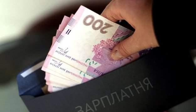 До 100 тисяч: Українцям перерахували зарплати. Кого очікують найбільші виплати