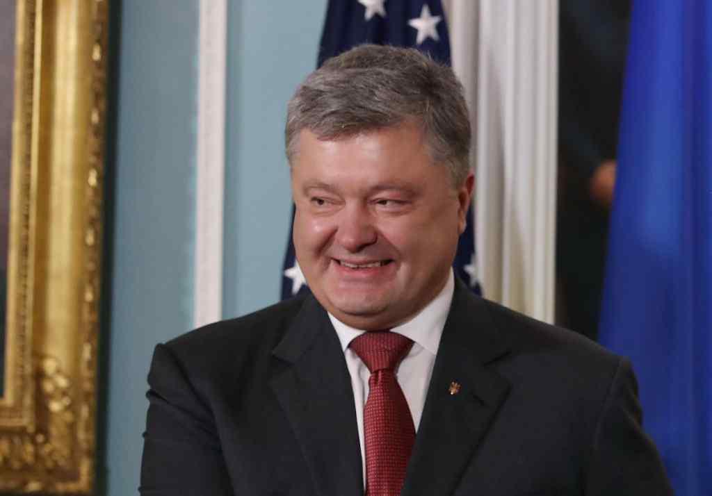 """""""Недостовірна декларація"""": ДБР відкрило ще одне провадження проти Порошенка"""