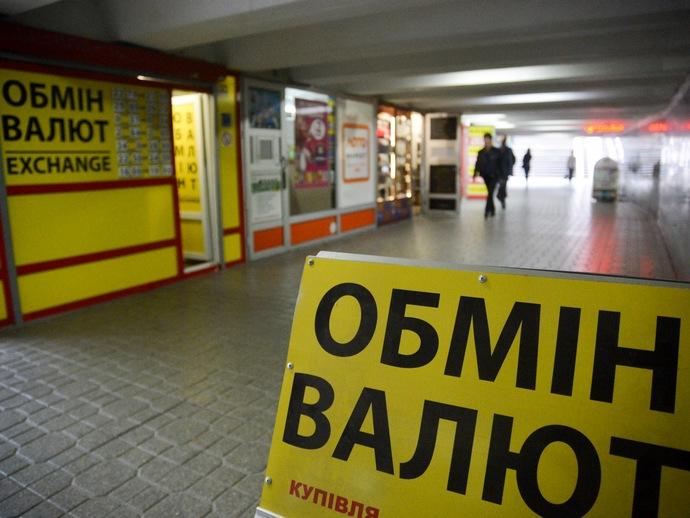 Податок на обмін валют! У Зеленського шокували новою заявою. Українцям ще й за це платити?