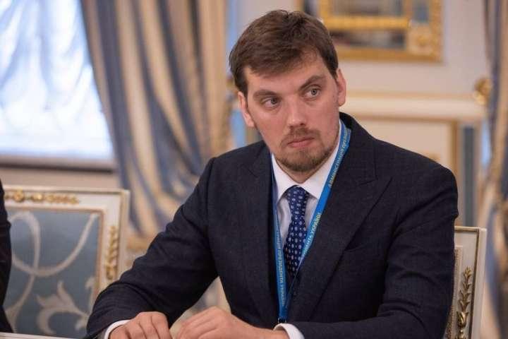 «Зрада, зрада»: Гончарук виступив з розгромним заявою про бюджет України. Таке неприпустимо!