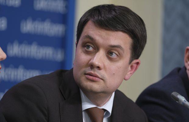"""""""Я бачу треба, щоб втрачали свій мандат"""": Разумков приголомшив депутатів жорсткою заявою"""