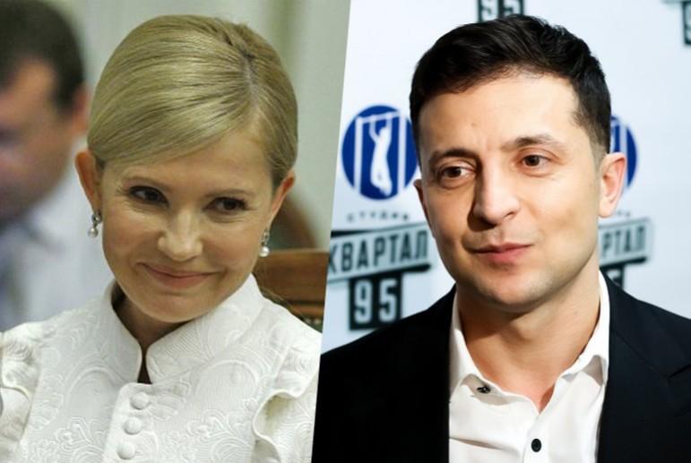 Тимошенко відкрито виступила проти Зеленського! Пролунали гучні слова. Гончарук поставив на місце