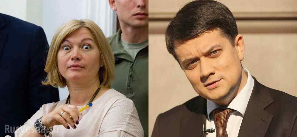 """""""Скоро мародери сидітимуть у тюрмах!"""": Разумков різко поставив на місце Геращенко у Раді. Коли вона охрипне?"""