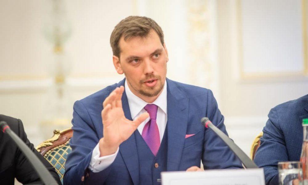"""Гончарук жорстко попустив Коломойского! Не він є замовником, """"Привату"""" він не побачить"""