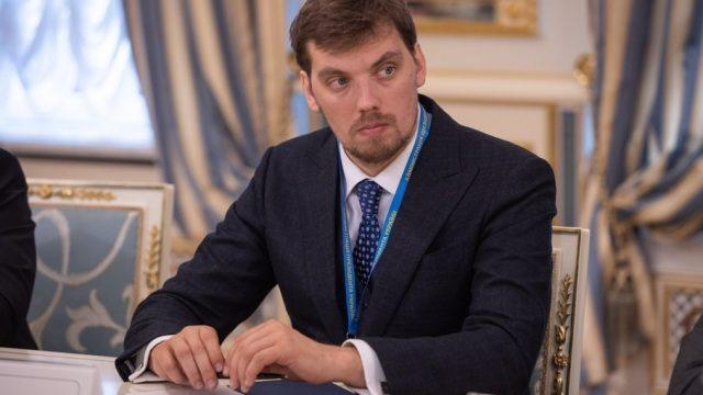 """""""Урізання субсидій"""": Гончарук зробив гучну заяву. Українці панікують"""