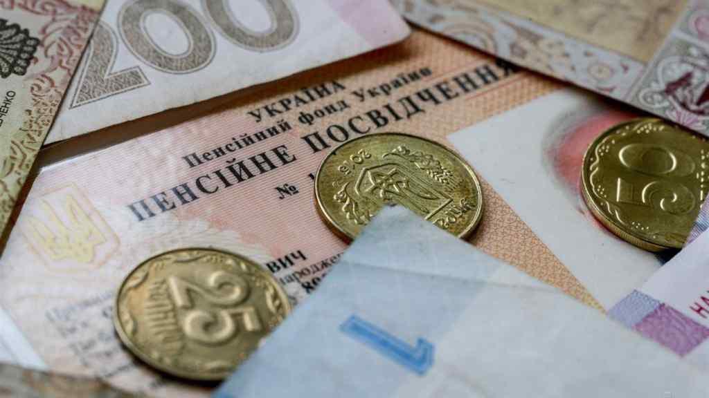 Приємний сюрприз: Українцям змінюють порядок виплати пенсій. Кого зачепить в першу чергу