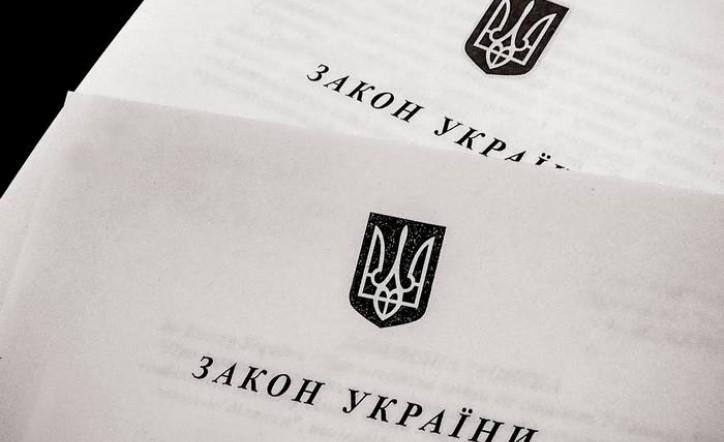 Поблажок більше не буде! Зеленський підписав фатальний закон. Що тепер чекає нардепів?