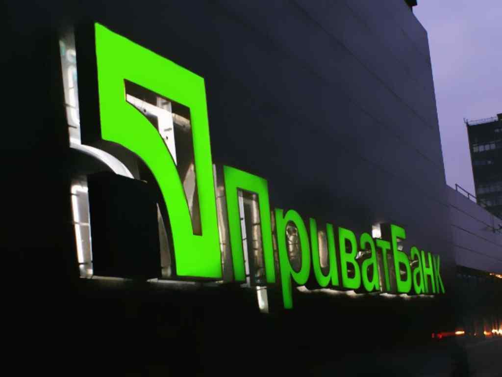 """""""Гроші не повернуть"""": Приватбанк вляпався в черговий скандал"""