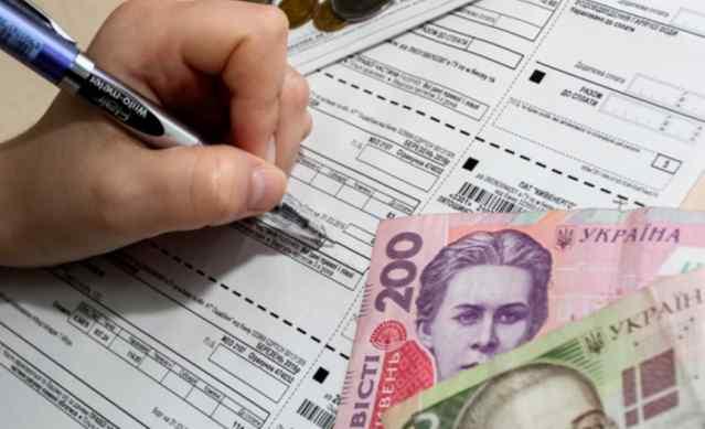 Легше мерзнути, ніж платити: виплати субсидій взимку будуть відбуватися по-новому. Українці в шоці!