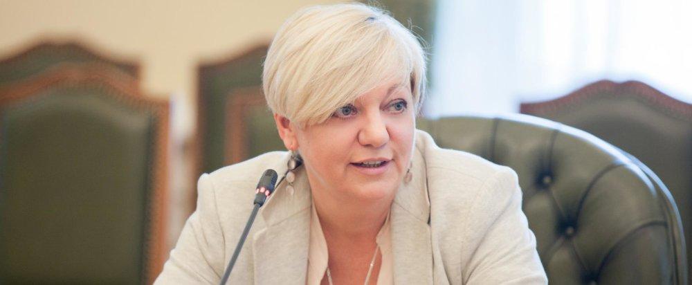 """""""У мене не вистачить коштів"""": Гонтарєва не буде судитися зі скандальним українським олігархом.  На жалість давить?"""