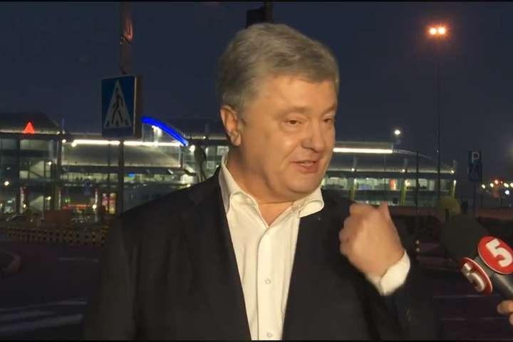 """""""Що відбувається?: Порошенко терміново покинув Україну. """"Боїться вручення підозри?"""""""