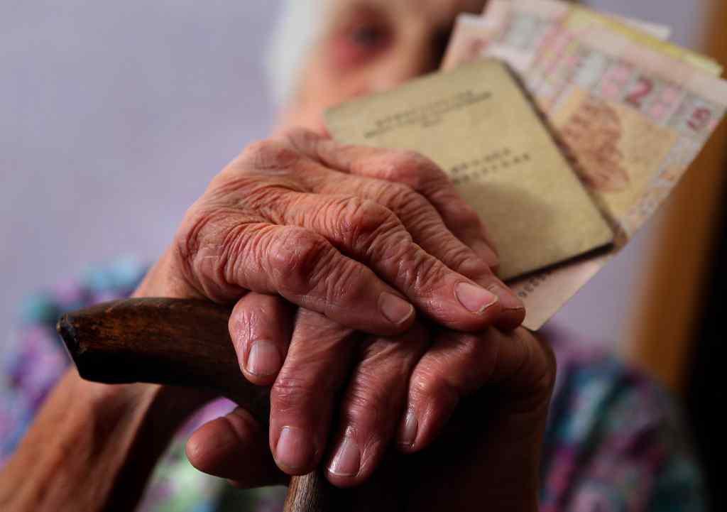 Ніяких підвищення не буде! Які сюрпризи готують пенсіонерам? І це не все…