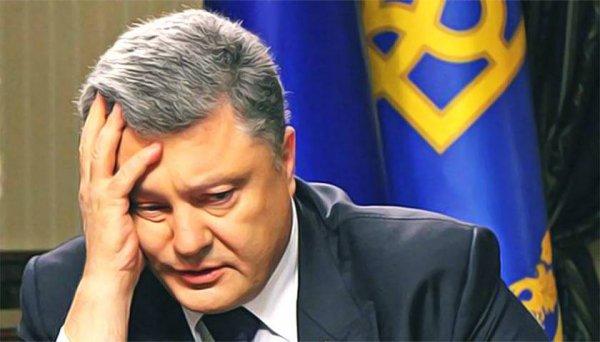 Підозра Порошенку! З екс-президента знімуть недоторканність. ГПУ починає діяти – всі в шоці