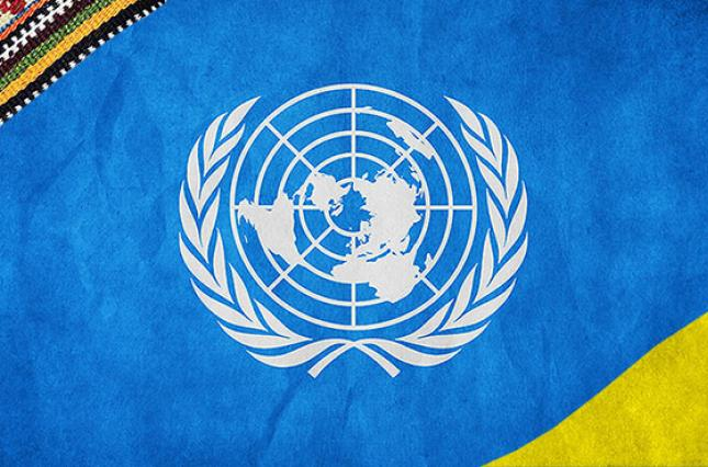 Незважаючи на погрози Росії! В ООН ухвалили важливий документ щодо Криму