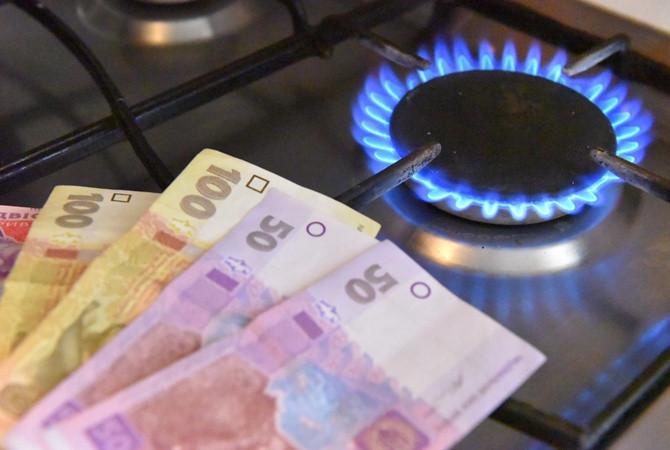 Зросте на 14%! Українцям знову збільшують ціну на газ. Такого не очікував ніхто