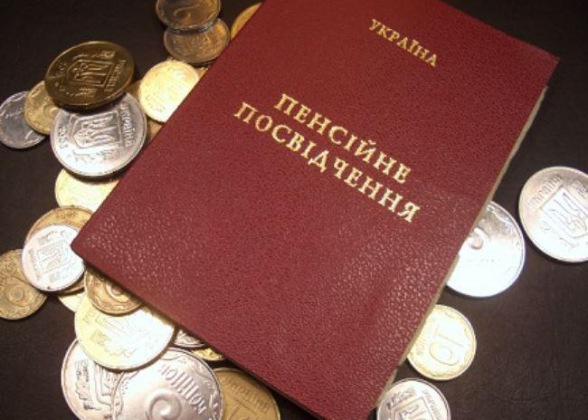 В Україні зростуть пенсії. Хто першим зможе отримати реальні надбавки. Названо суми