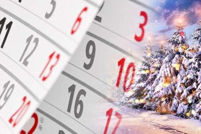 """""""Двічі по 4 вихідних підряд"""": Українцям підготували сюрприз на новорічні свята. Проте, є одне але"""