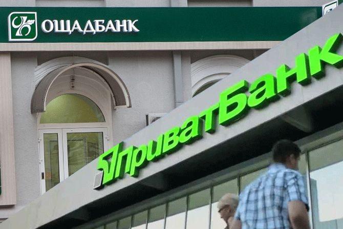 """""""Багатомільярдні збитки"""" : Відомий український банк витратив 443 млн на зарплати і премії для своїх топів"""